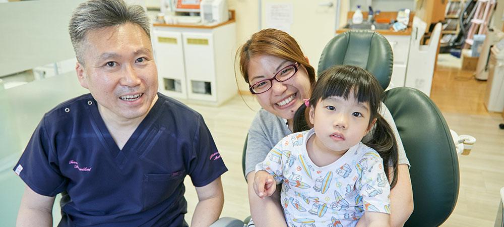 お子様の歯科治療