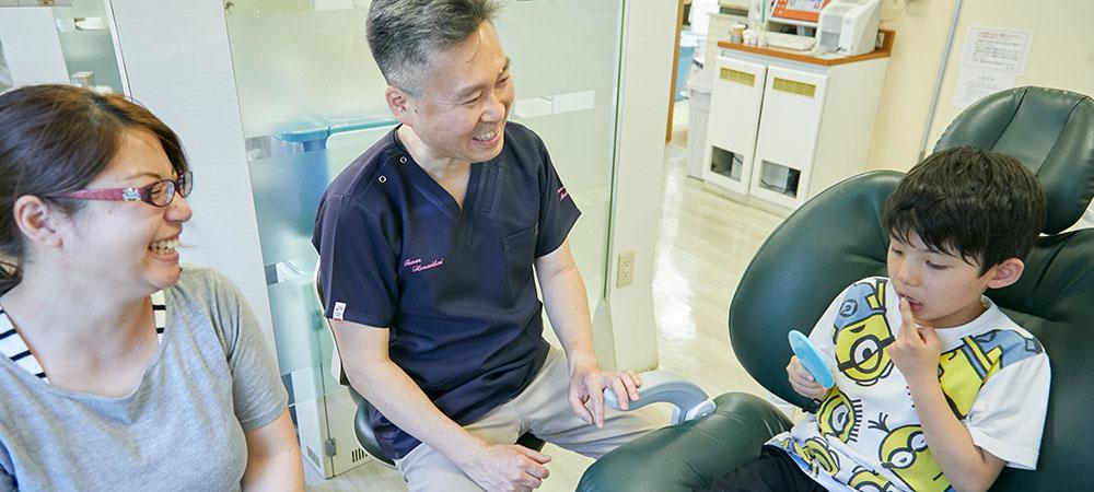 かかりつけ歯医者